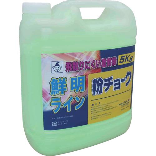 取寄 2242 粉チョーク5kg 蛍光グリーン たくみ 蛍光グリーン 1個
