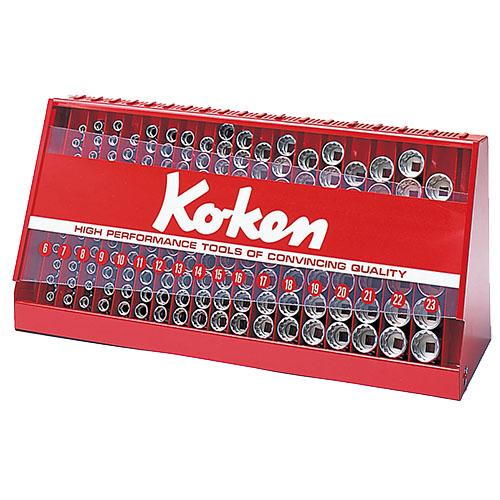 取寄 S3240M-00 S3240M-00 3/8(9.5mm)SQ. ソケットディププレイスタンドセット 177ヶ組 ko-ken(コーケン) 1セット