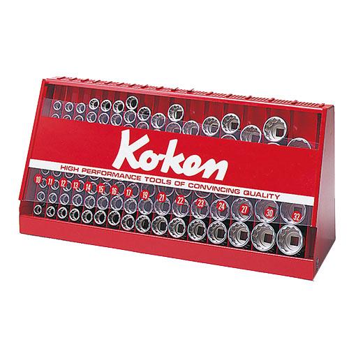 取寄 S4240M-00 S4240M-00 1/2(12.7mm)SQ. ソケットディスプレイスタンドセット 117ヶ組 ko-ken(コーケン) 1セット