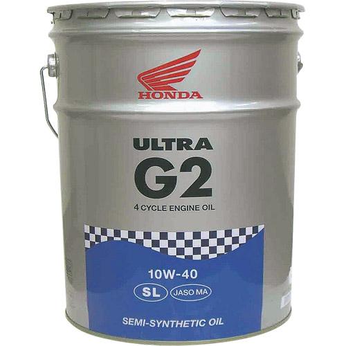 部分合成油 08233-99967 【純正部品】ウルトラG2 10W-40 SL 20L HONDA(ホンダ) 部分合成油 1缶(20L)