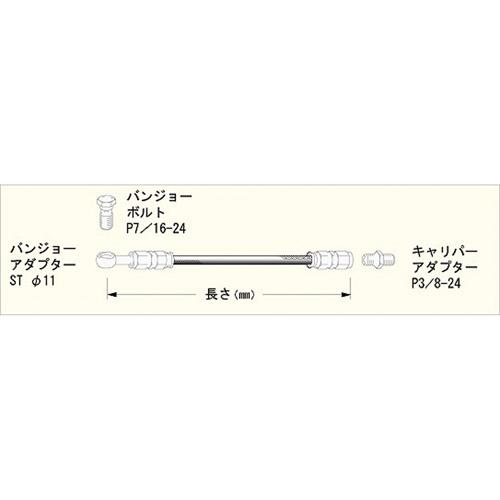STH1200 STH1200 ハーレー汎用シングルホースキット SWAGE-LINE 長さ(mm):1200 1セット