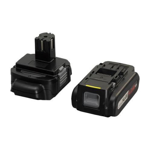 取寄 EZ9740ST 14.4V LS電池パック・電池アダプタセット Panasonic(パナソニック) 1セット