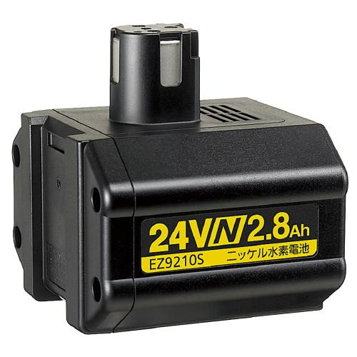 【エントリーでポイント最大26倍!(10月1日限定!)】取寄 EZ9210S ニッケル水素電池パック Nタイプ・24V Panasonic(パナソニック) 1個