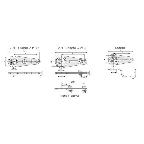 60PH 60PH 反力受/強力パワーレンチ用 TONE 本体サイズ(mm):12×370×12 1個