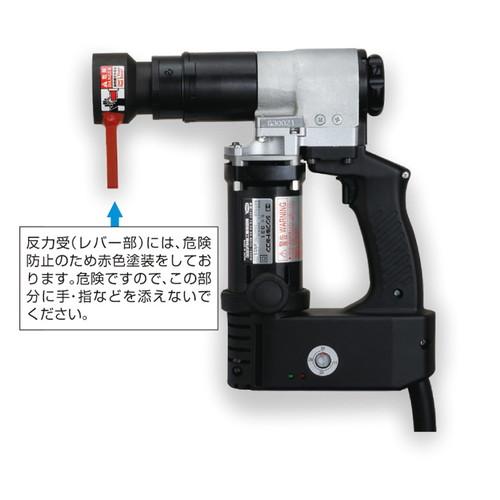 取寄 GSR32T GSR32T シンプルトルコン TONE(トネ) 1個