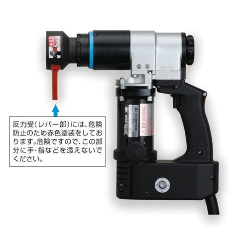 取寄 GSR52T GSR52T シンプルトルコン TONE(トネ) 1個