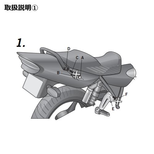 Y0XJ17ST トップマスターフィッティングキット XJR1300(07-15) SHAD(シャッド) 1セット