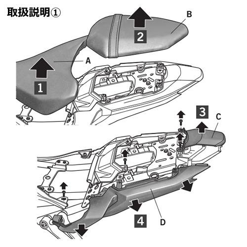 Y0MT74ST トップマスターフィッティングキット MT07(14-15) SHAD(シャッド) 1セット