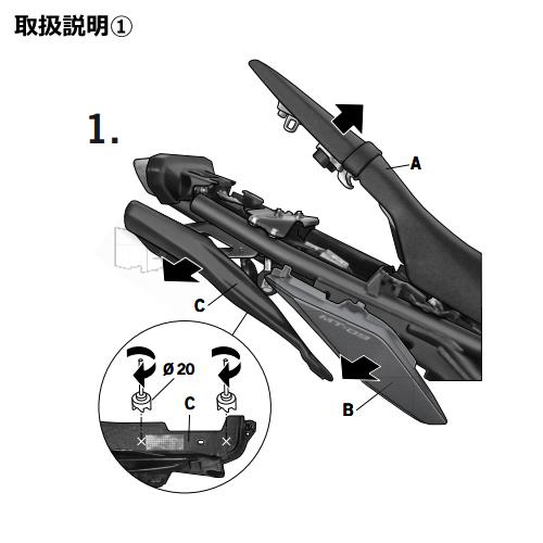 Y0MT93ST トップマスターフィッティングキット MT09(13-16) SHAD(シャッド) 1セット