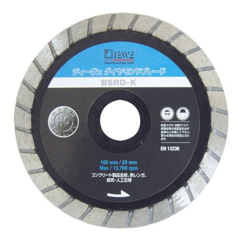 BSRDK-230 ダイヤモンドカッター BSRDK-230 DIEWE(ディーベ) 外径(mm):230穴径(mm):25.4リング装着時穴径(mm):22 1枚