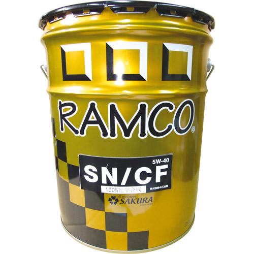 VHVI100%化学合成 SN/CF 5W-40 エンジンオイル 20L VHVI化学合成 RAMCO(ラムコ) VHVI100%化学合成 1缶(20L)