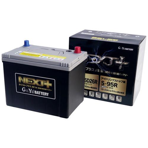 取寄 NP115D26L/S-95 ネクストプラス バッテリー NP115D26L/S-95 G&Yu(ジーアンドユー) 5時間率容量 64Ah 1個