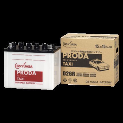 取寄 PTX-D26 R タクシー専用 高性能カーバッテリー PRODA TAXI PTX-D26 R GSユアサ 1個