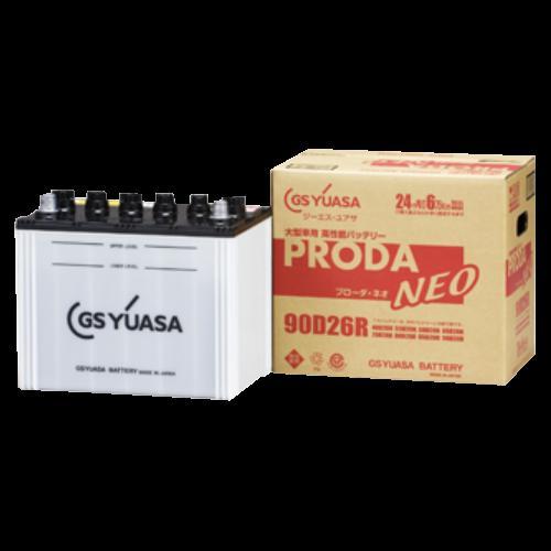 取寄 PRN-90D26L 大型車用 高性能カーバッテリー PRN-90D26 L GSユアサ 1個