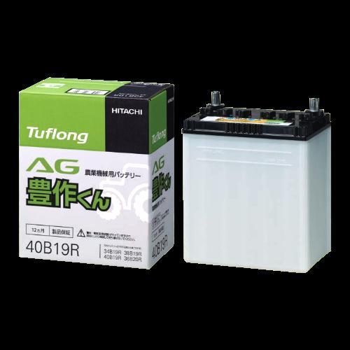 取寄 AH95D31R9 農業機械用バッテリー Tuflong AG 豊作くん AH95D31R9 日立化成 1個