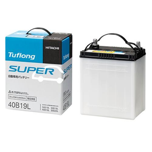 取寄 JS 55B24L 一般乗用車用バッテリー Tuflong SUPER JS 55B24L 日立化成 1個