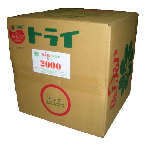 取寄 トライSS-2000 エコ 20L BELTOP(ベルトップ) 蛍光黄色 1箱