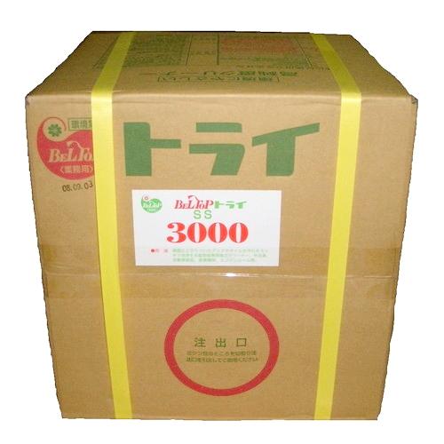取寄 トライSS-3000 エコ 20L BELTOP(ベルトップ) 透明色 1箱