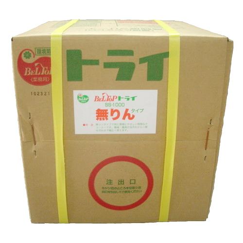 取寄 トライSS-1000 無リン エコ 20L BELTOP(ベルトップ) 青色 1箱