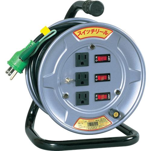 取寄 SW-E13 電工ドラム スイッチリール 100V アース付 10m 日動工業 1台