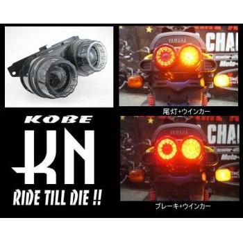 取寄 BWS125-15 KOSO LEDテールアッセンタイプ1 レッド/イエロー KN企画 レッド/イエロー 1個