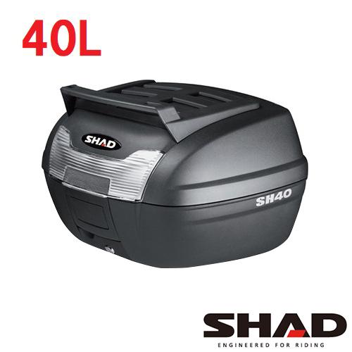 - バイク リアボックス トップケース 40L キャリア付 SH40CG SHAD シャッド CARGO ボックスの上がキャリアとしても使えてツーリングに便利 正規店 カーゴ 無塗装ブラック 人気の定番