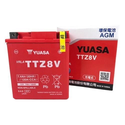 TTZ8V GTZ8V互換 YZF-R25 PCX 台湾ユアサ 液入り充電済 MFバッテリー
