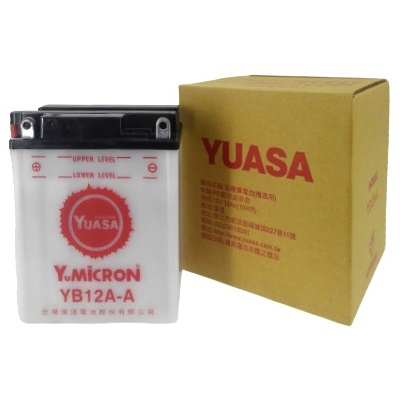 TYB12A-A 【互換 YB12A-A FB12A-A 12N12A-4A-1 YB12A-AK】液別タイプ開放型 台湾ユアサ