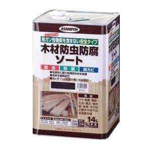 - 取寄 ツヤなし EA942CH-23 木材防虫防腐ソート ESCO エスコ 付与 ブラウン 14L 限定特価 1缶