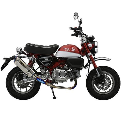 - 取寄 フルエキゾースト 16-012-50 TT-Formula RS フルチタン OVER 1個 セール品 125 MONKEY オーヴァー 日本全国 送料無料