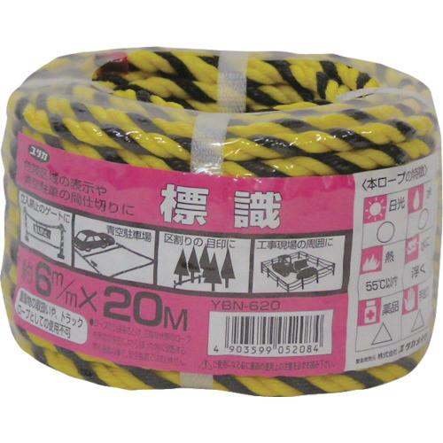 訳あり OUTLET SALE - 取寄 YBN620 ロープ 標識ロープ万能パック ブラック イエロー ユタカメイク 1巻 6φ×20m