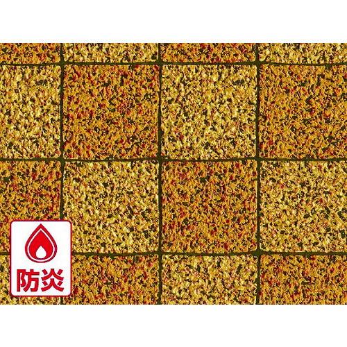 - 取寄 IRF1041 屋外用床材 マート IRF-1041 1巻 ライトブラウン 本物 91.5cm幅×10m巻 明和 MEIWA