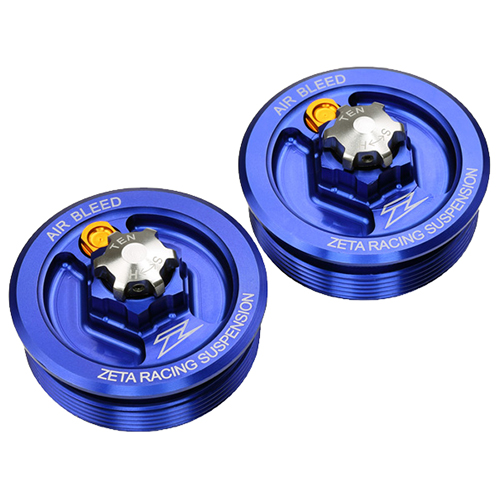 - 取寄 ZE56-10036 新品未使用 フロントフォークトップキャップ ブランド買うならブランドオフ ZETA ジータ 1セット ブルー