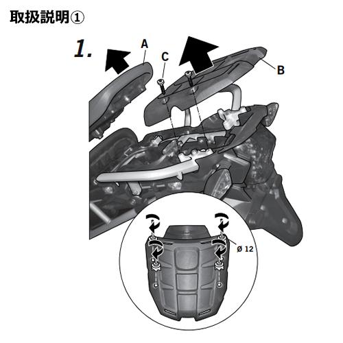 SHAD(シャッド) トップマスターフィッティングキット TIGER800 XC'(11-15) メーカー品番:T0TG81ST 1セット