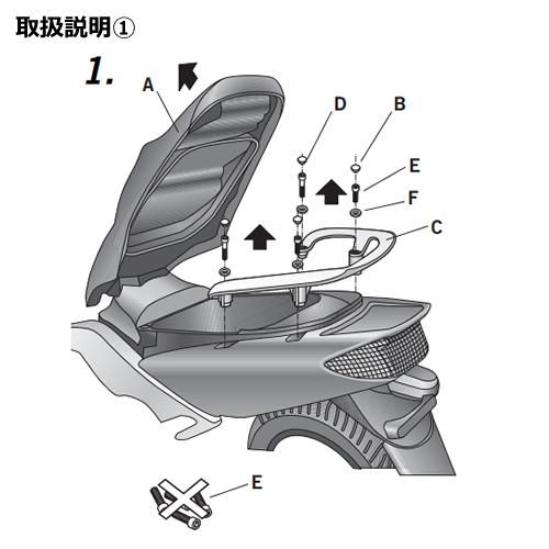 SHAD(シャッド) トップマスターフィッティングキット T-MAXXP500(01-07) メーカー品番:Y0T51T 1セット 【あす楽対応】