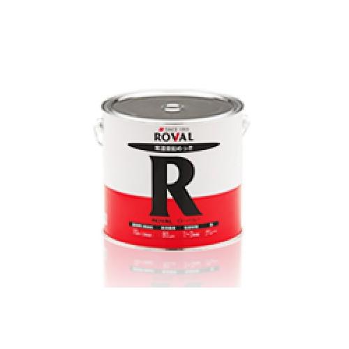 取寄 R-5KG ローバル 5kg ROVAL グレー 1缶