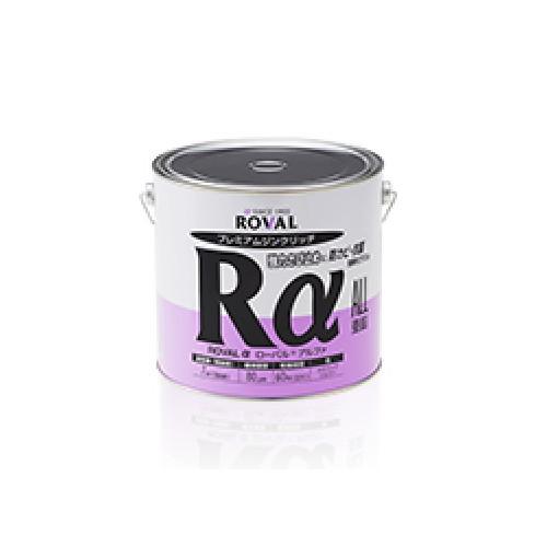 取寄 RA-3.5KG ローバルアルファ 3.5kg ROVAL メタリックシルバー 1缶