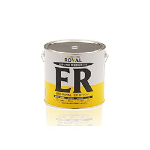 取寄 ER-5KG エポローバル 5kg ROVAL グレー 1缶