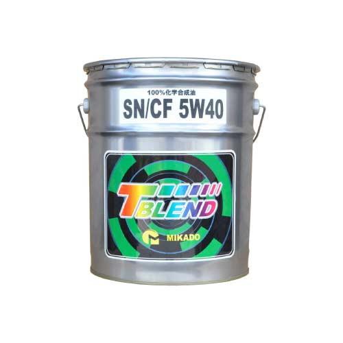取寄 T-ブレンド FM03 SN/CF 5W-40 20L ミカド 1缶(20L)