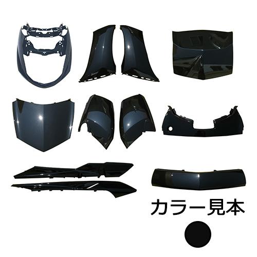 マグザム 0903 外装11点セット マグザム250(SG17/21J) ブラックメタリックX(0903) EnergyPrice(エナジープライス) ブラックメタリックX 1セット