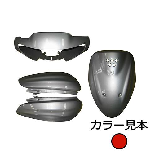 取寄 JOG 0567 外装4点セット YV50 5EM(SA04/12J) ディープパープリッシュレッドカクテル3(0567) スーパーバリュー ディープパープリッシュレッドカクテル3 1セット