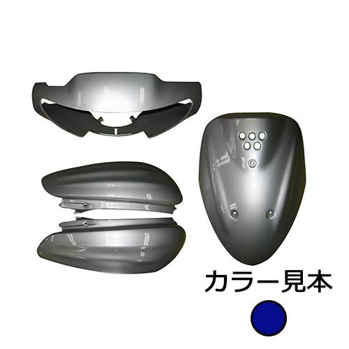 取寄 JOG 0627 外装4点セット YV50 5BM(SA01J) ベリーダークブルーカクテル4(0627) スーパーバリュー ベリーダークブルーカクテル4 1セット