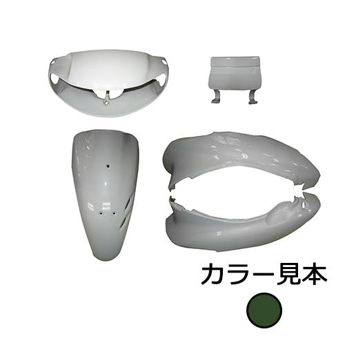 取寄 ライブDio G-142M 外装5点セット ライブディオ(AF34) I型 タスマニアグリーンメタリック(G-142M) EnergyPrice(エナジープライス) タスマニアグリーンメタリック 1セット