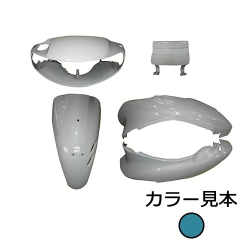 取寄 ライブDio B-142P 外装5点セット ライブディオ(AF35) II型 パールアトランディスブルー(B-142P) スーパーバリュー パールアトランディスブルー 1セット