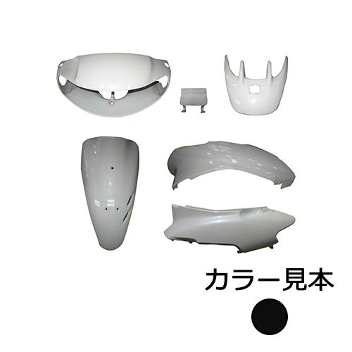 取寄 ライブDio NH-237P 外装6点セット ライブディオ(AF34) III型 ピュアブラック(NH-237P) スーパーバリュー ピュアブラック 1セット