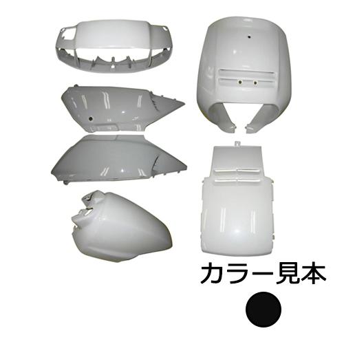 取寄 リード G-125M 外装6点セット リード50/90(AF20/HF05) ブラックグリーンメタリック(G-125M) スーパーバリュー ブラックグリーンメタリック 1セット