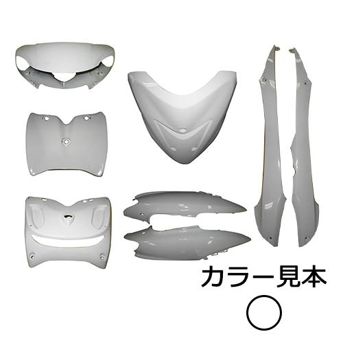 取寄 JOG 00UJ 外装8点セット ジョグCV50(SA16J) ラジカルホワイト(00UJ) スーパーバリュー ラジカルホワイト 1セット