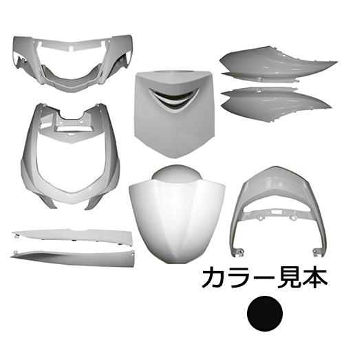 取寄 シグナスX 0903 外装9点セット シグナスX(SE12J) ブラックメタリックX(0903) スーパーバリュー ブラックメタリックX 1セット