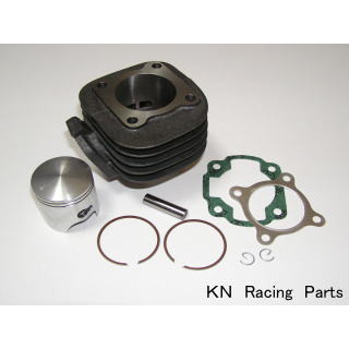 KN企画 センターリブボアアップキット 67.8cc ヤマハ50cc系 横型エンジン メーカー品番:KS-01 1個