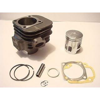 取寄 JA01 ボアアップキット(96cc) ボア54mm KN企画 1個